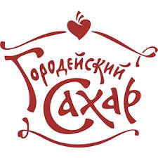 ОАО «Городейский сахарный комбинат»